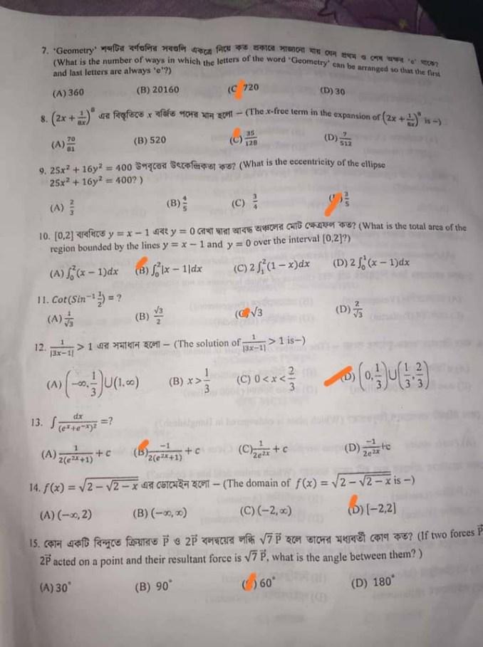 DU A unit Math Answer