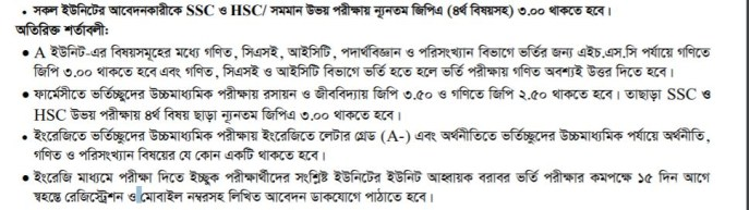 Comilla University Question Solution 2019-20