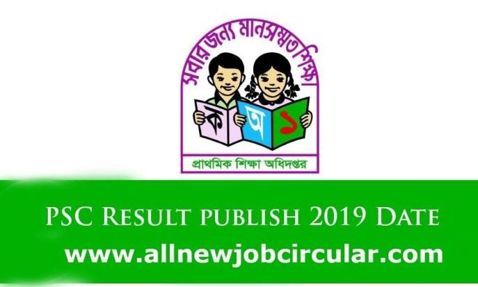 PSC Result publish 2019 Date