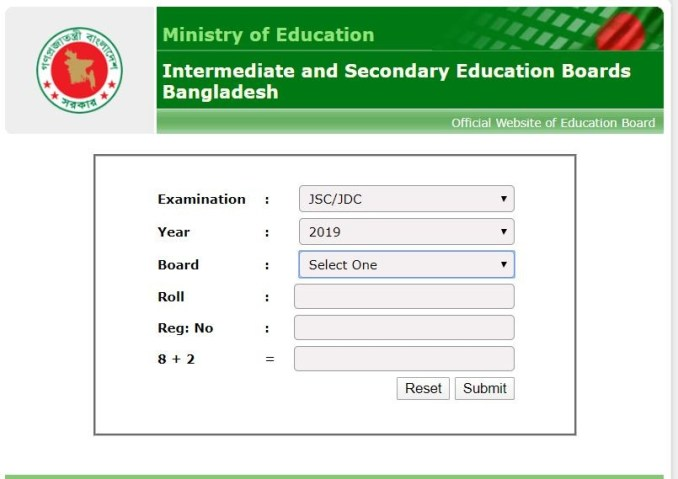 class 8 result 2019
