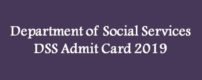 dss admit card