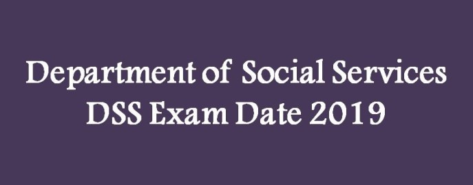 dss exam date
