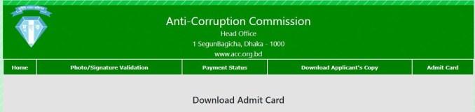 ACC Admit Card Download 2020 Dudok Admit Card Deputy Assistant Director DAD & Court Inspector Exam.JPG