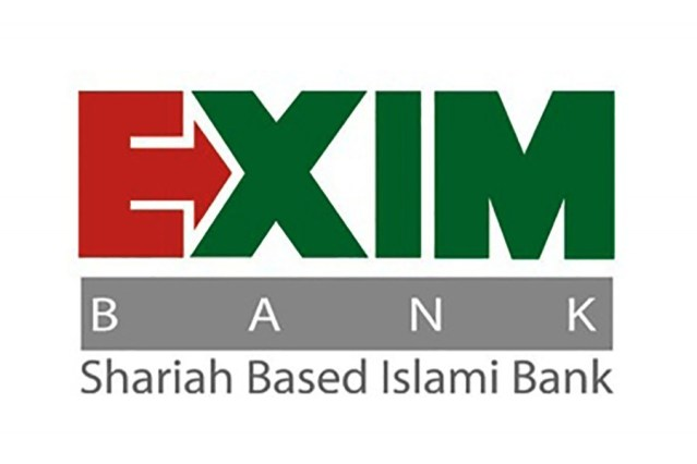 EXIM Bank Exam Result 2020 | Assistant Trainee Officer (Cash) MTO/TO/ATO Recruitment