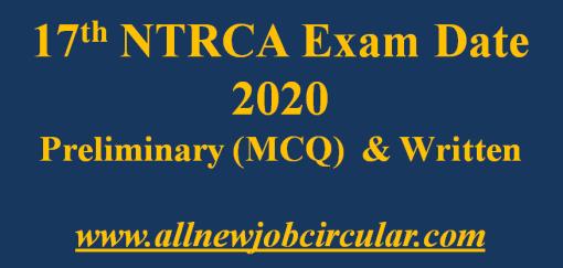 17th ntrca exam date