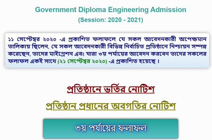 bteb polytechnic diploma engineering admission result 2020