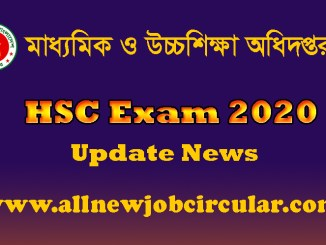 hsc exam 2020 update news