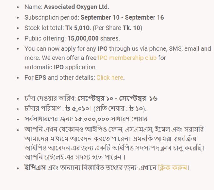 ipo result