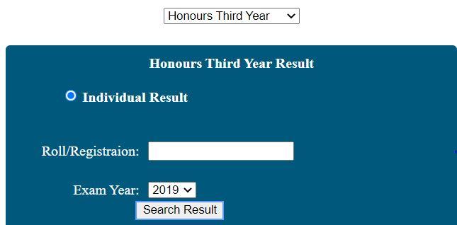 hons third year result www.un.edu.bd