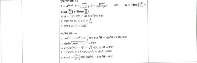 math assignment class 9 6th