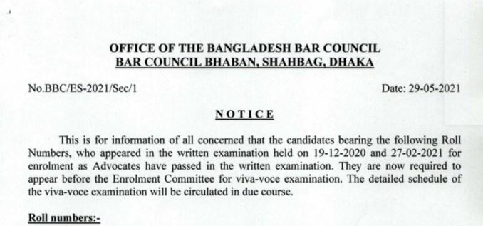 bar council written exam result 2021