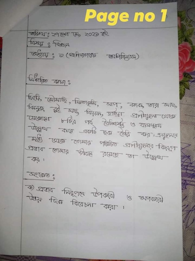 class 8 science assignment answer 2021 4th week
