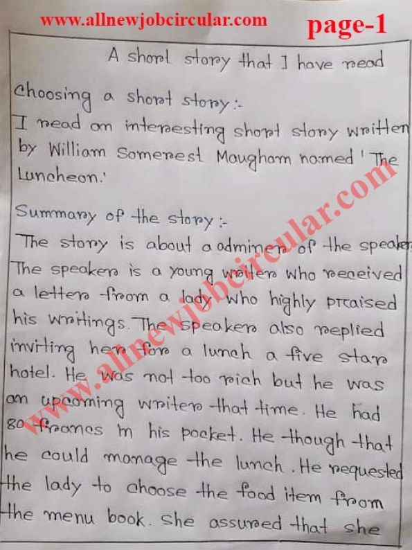 Inter 1St Year Assignment English Answer