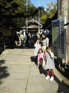 飯盛神社へ参拝