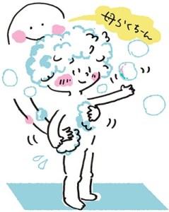 子供をお風呂で洗っているイラスト