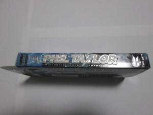 POWER 8ZERO ソフト (3)