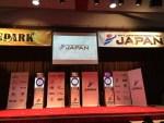 JAPAN2014 STAGE18 神奈川