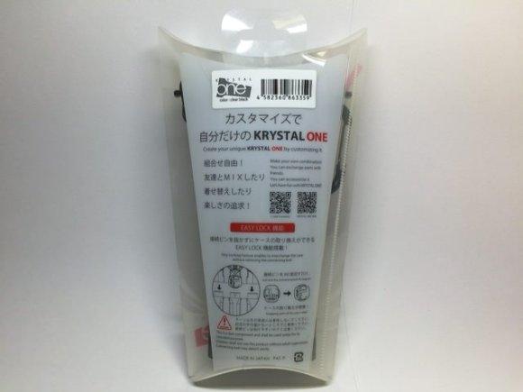 L-style KRYSTAL ONE エルスタイル クリスタルワン