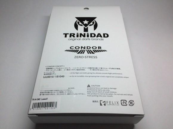 TRiNiDAD Lopez Type3 浅田斉吾モデル トリニダード ロペス タイプ3