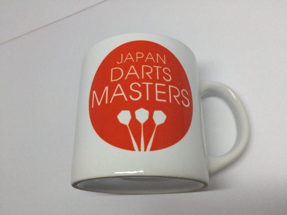 2015 PDC JAPAN DARTS MASTERS