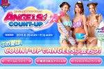 PHOENIX ANGELS COUNT-UP 20150820