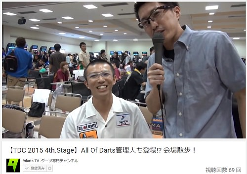 TDC 2015 4th.Stage All Of Darts管理人 橋本章弘プロ 会場紹介