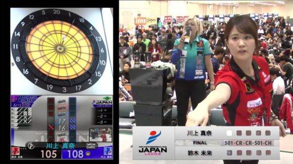 JAPAN2015 STAGE14 広島 JAPAN LADIES 決勝戦 川上真奈 鈴木未来