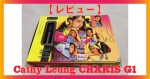 TARGET Cathy Leung CHARIS G1