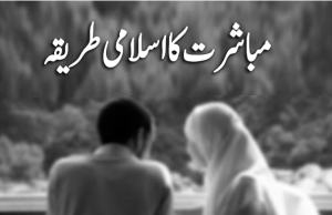 Islamic Dua in Hindi English Urdu