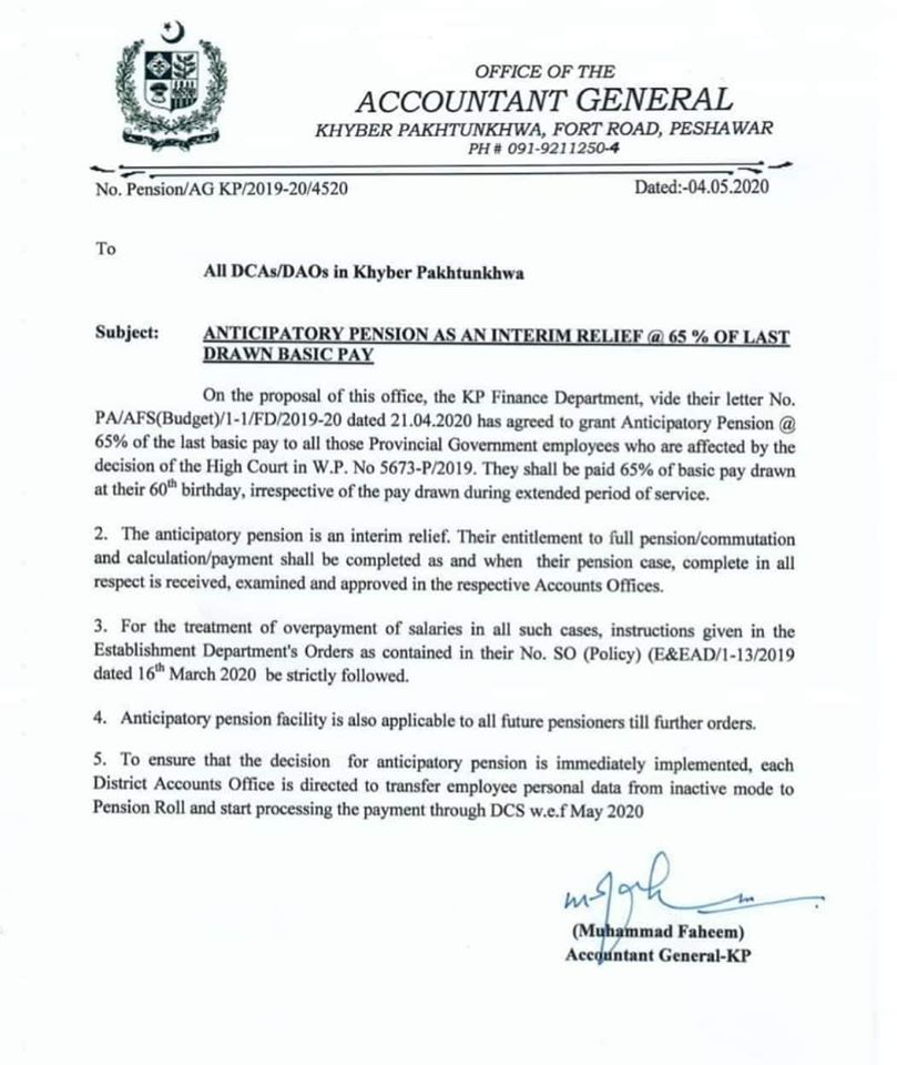 Anticipatory Pension as an Interim Relief @65% of Last Drawn Basic Pay   Office of the Accountant General Khyber Pakhtunkhwa, Fort Road, Peshawar   May 04, 2020 - allpaknotifications.com