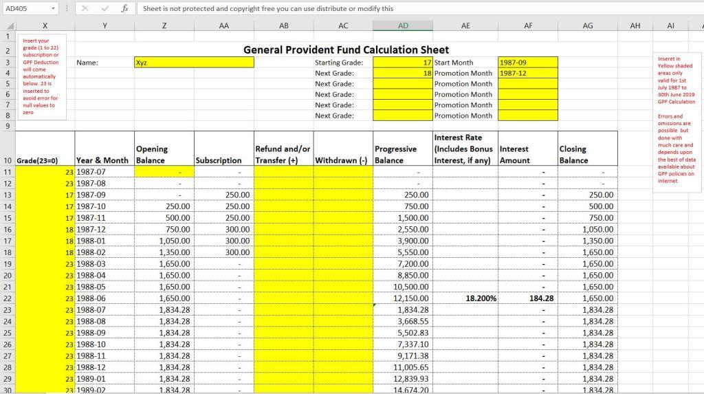 GP Fund Final Amount Calculator - allpaknotifications.com