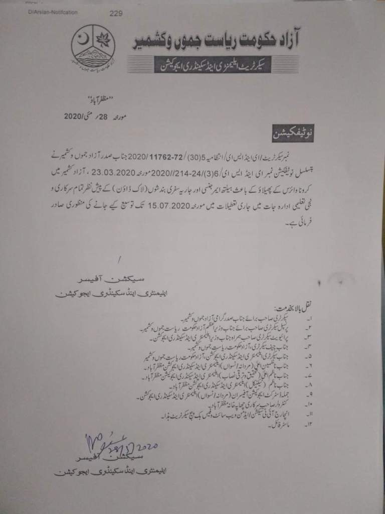 Notification | Extension in Government and Private Schools Leaves | Azad Government of the Sate of Jammu & Kashmir Secretariat Elementary and Secondary Education | May 28, 2020 - allpaknotifications.com