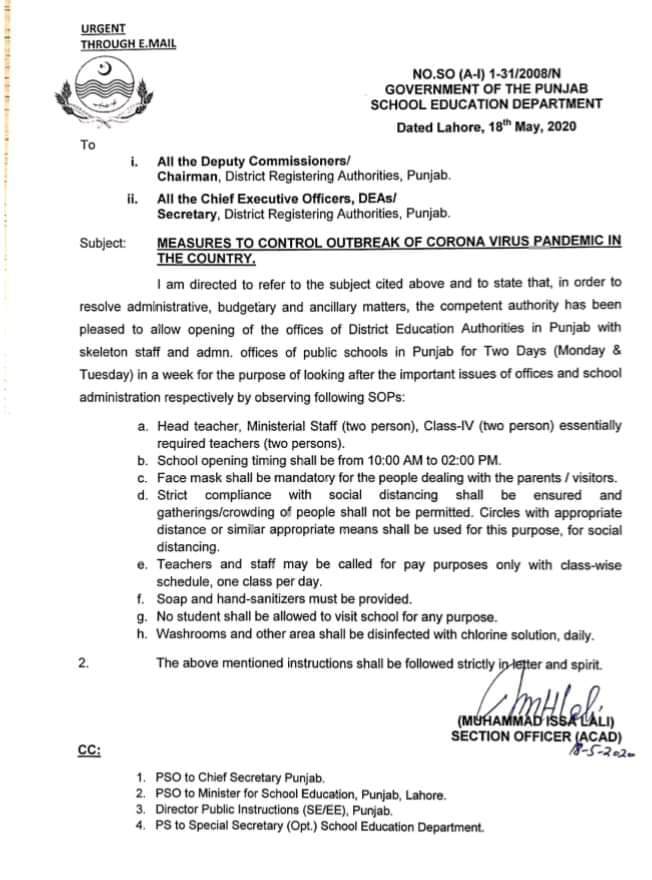 Measures to Control Outbreak of Corona Virus Pandemic in the Country | Government of the Punjab School Education Department | May 18, 2020 - allpaknotifications.com
