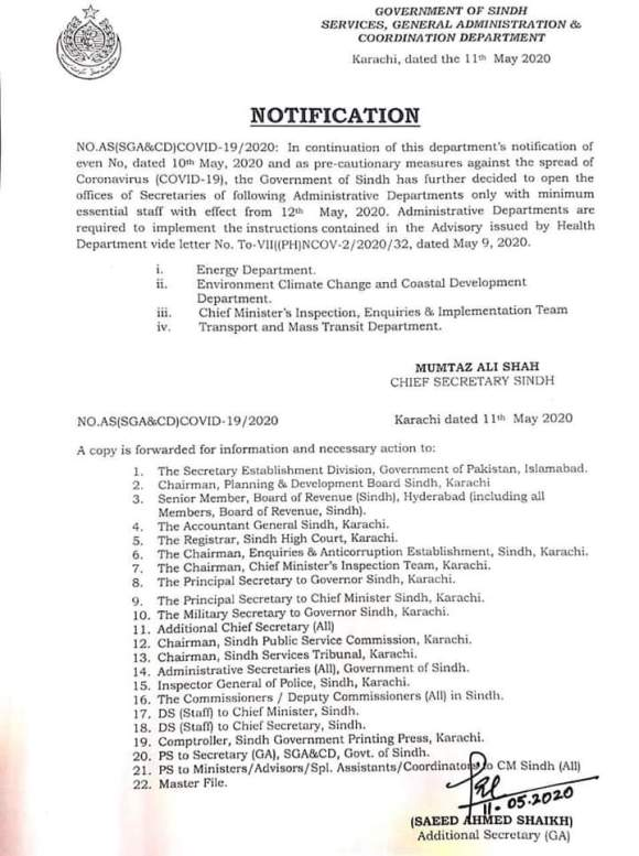Notification | Opening of Offices of Secretaries of Four Administrative Departments (i) Energy Department (ii) Environment Climate Change and Coastal Development Department (iii) Chief Minister's Inspection, Enquiries & Implementation Team (iv) Transport and Mass Transit Department | Government of Sindh | Services, General Administration & Coordination Department | May 11, 2020 - allpaknotifications.com