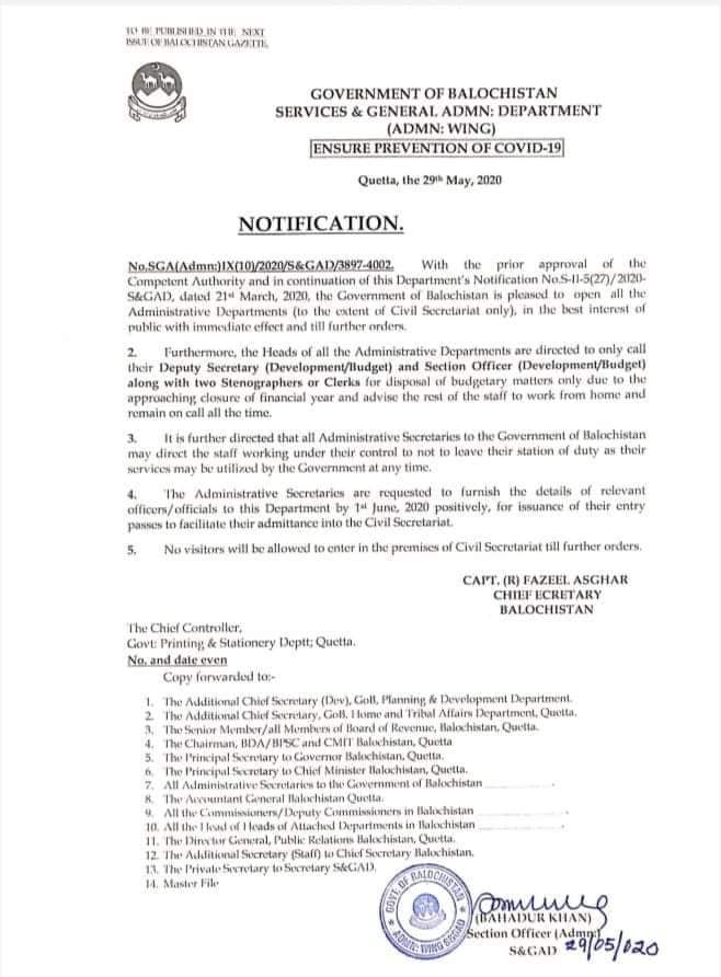 Notification | Opening of All Administrative Departments to the extent of Civil Secretariat only | Government of Balochistan Services & General Admin: Department (Admn: Wing) | May 29, 2020 - allpaknotifications.com