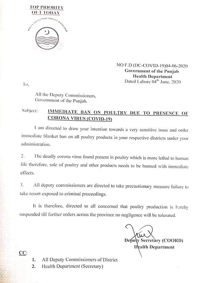 Immediate Ban on Poultry Due to Presence of Corona Virus (COVID-19) | Government of Punjab Health Department | June 04, 2020 - allpaknotifications.com