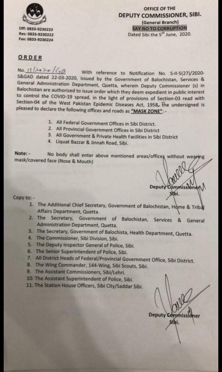 Order | Declaration of MASK ZONE to Control COVID-19 Spread | Deputy Commissioner Sibi (General Branch) | June 05, 2020 - allpaknotifications.com