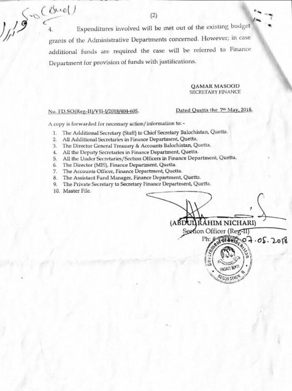 Financial Assistance to the Families of Government Employees who Die while in Service   Government of Balochistan Finance Department (Regulation-II)   May 07, 2018 - allpaknotifications.com