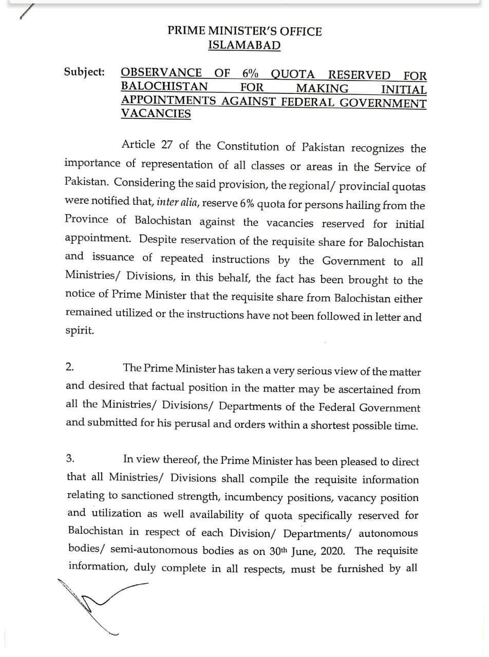 Observation of 60% Quota Reserved for Balochistan for Making Initial Appointments Against Federal Government Vacancies | Prime Minister's Office | June 26, 2020 - allpaknotifications.com