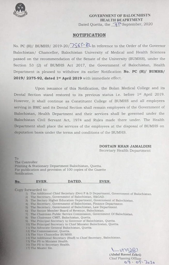Notification | Restoration of Bolan Medical College and its Dental Section to its Previous Status | Government of Balochistan Health Department | September 07, 2020 - allpaknotifications.com