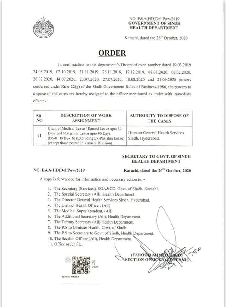Order | Grant of Medical Leave/Earned Leave and Maternity Leave | Government of Sindh Health Department | October 26, 2020 - allpaknotfications.com