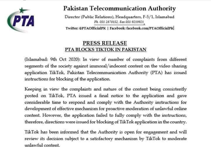Press Release | PTA Blocks TikTok in Pakistan | Pakistan Telecommunication Authority - allpaknotifications.com