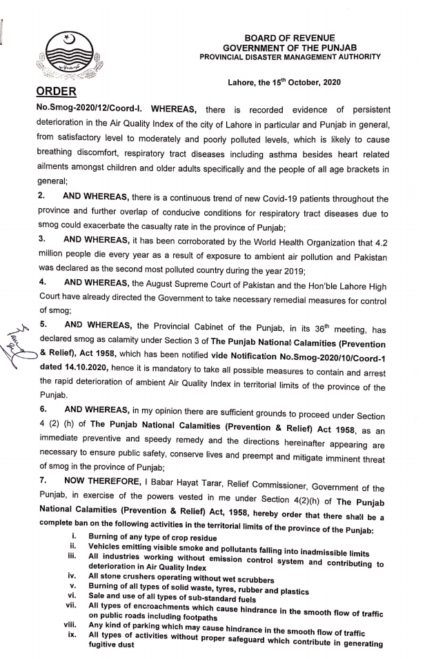Order | Complete Ban on Following Activities | Board of Revenue Government of the Punjab | Provincial Disaster Management Authority | October 15, 2020 - allpaknotifications.com