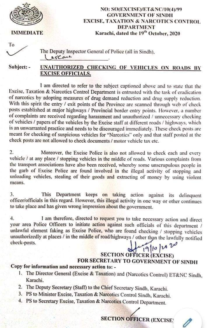 Unauthorized Checking of Vehicles on Roads by Excise Officials | Government of Sindh Excise Taxation & Narcotics Control Department | October 19, 2020 - allpaknotifications.com