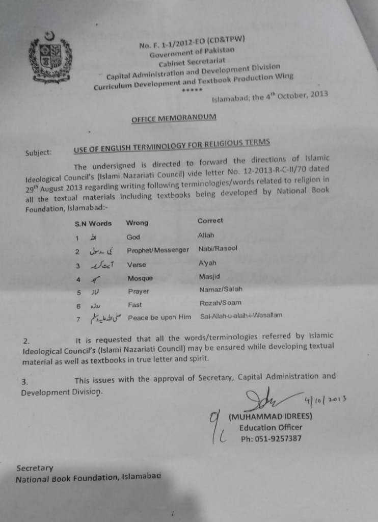 Office Memorandum | Use of English Terminology for Religious Terms | Government of Pakistan Cabinet Secretariat Capital Administration and Development Division Curriculum Development and Textbook Production Wing | October 04, 2013 - allpaknotifications.com