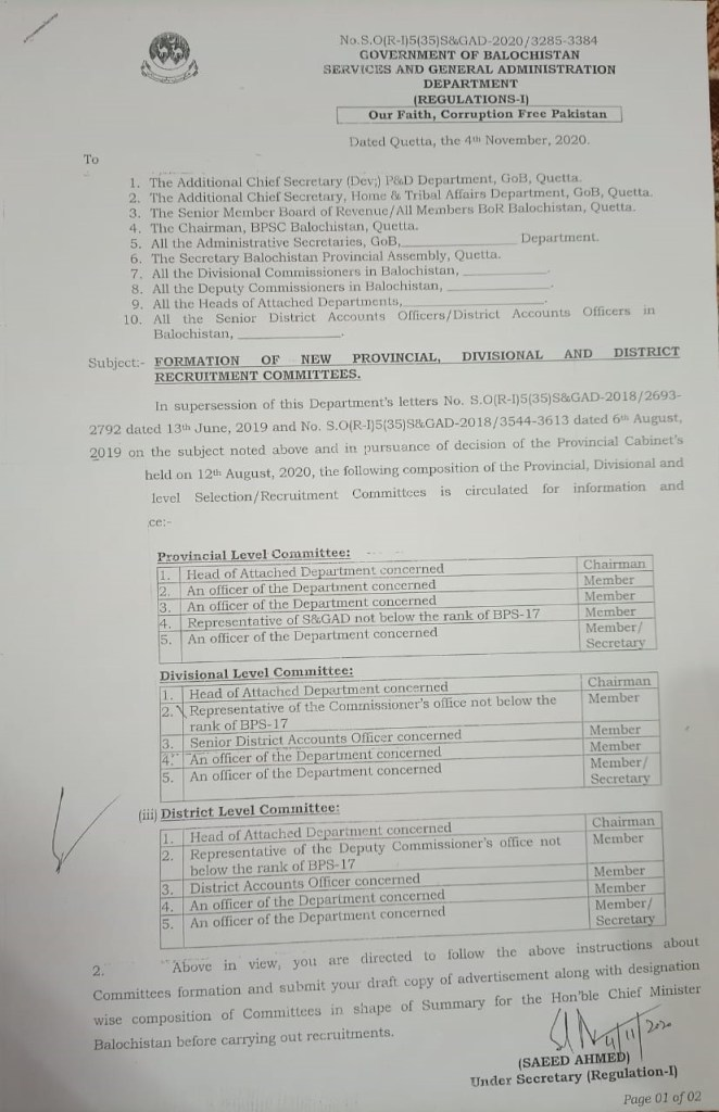 Formation of New Provincial, Divisional and District Recruitment Committee | Government of Balochistan Services and General Administration Department (Regulation-I) | November 04, 2020 - allpaknotifications.com