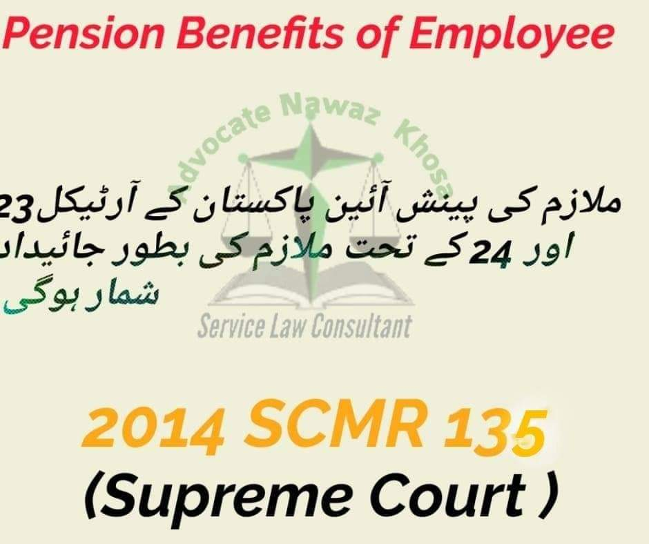 Right to Receive Pension by a Government Servant | Pension Benefits of Employee | 2014 SCMR 135 | Complete Judgement  - allpaknotifications.com