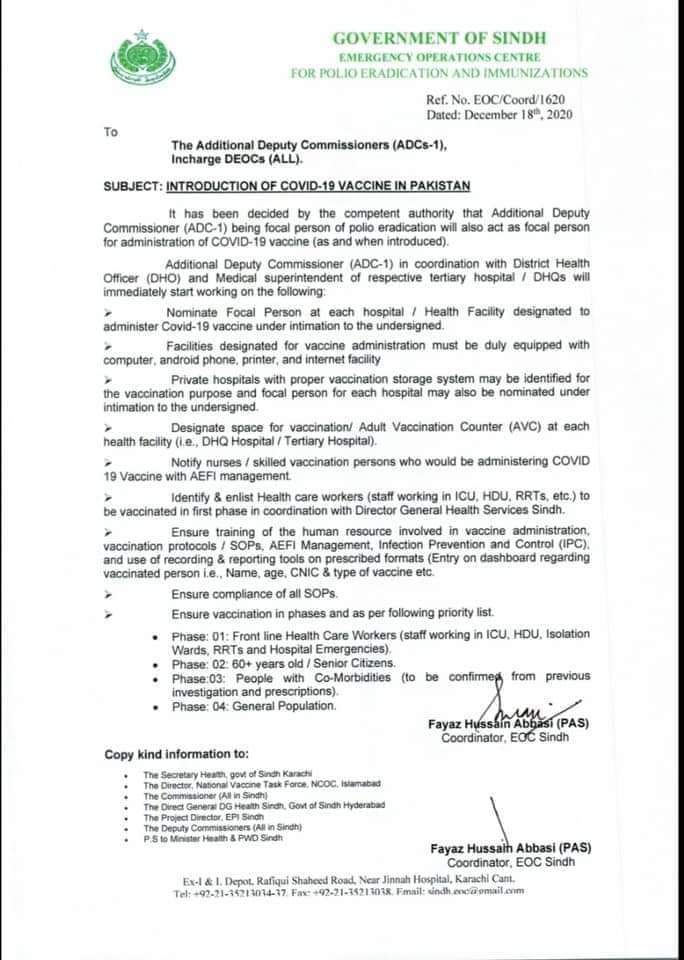 Introduction of COVID-19 Vaccine in Pakistan | Government of Sindh Emergency Operations Center for Polio Eradication and Immunization | December 18, 2020 - allpaknotifications.com