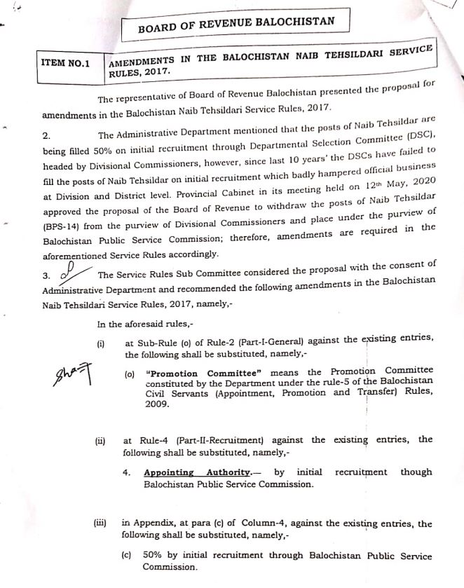 Amendments in the Balochistan Naib Tehsildari Service Rules 2017 (Proposed Amendments)   Government of Balochistan Service and General Administration Department (Regulations Section-II)