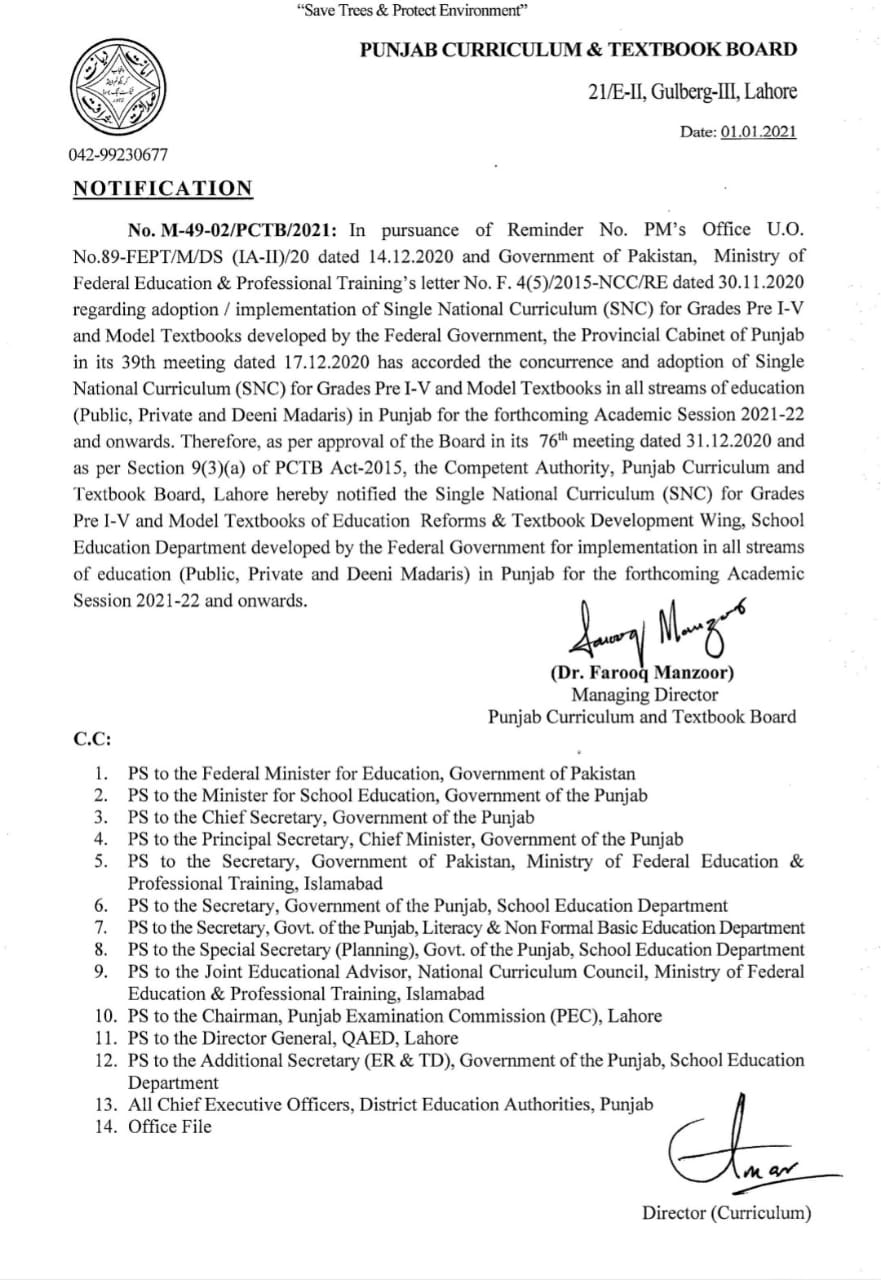 Notification | Single National Curriculum (SNC) for Grades Pre I-V and Model Textbooks of Education Reforms & Textbook Development Wind, School Education Department | Punjab Curriculum & Textbook Board | January 01, 2021 - allpaknotifications.com